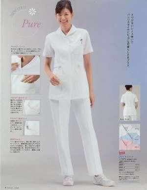 护士制服女装